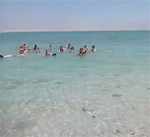 Bobbing in the Dead Sea